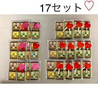 ◆新品◆ イタリアチョコレート 4枚×17セット ◆ (菓子/デザート)