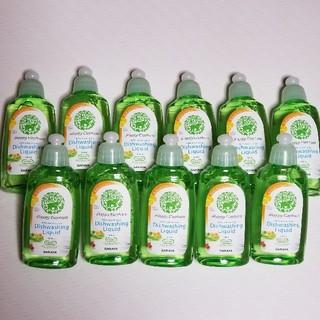 サラヤ(SARAYA)のサラヤ 食器用洗剤 (洗剤/柔軟剤)