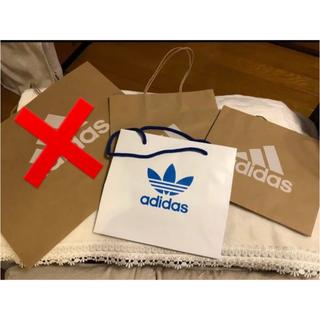 アディダス(adidas)のadidas ショップ袋 3枚(ショップ袋)