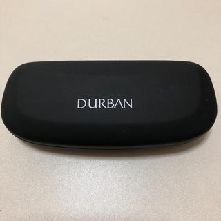 ダーバン(D'URBAN)のダーバン メガネケース(サングラス/メガネ)