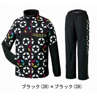 ゴーセン(GOSEN)のGOSEN ユニ ウインドウォーマージャケット・パンツ上下セット Sサイズ(ウェア)
