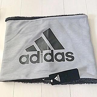 adidas - adidas ネックウォーマー