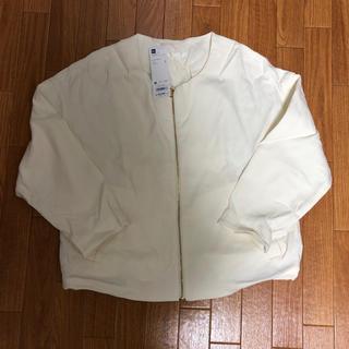 ジーユー(GU)のgu ノーカラーブルゾン ジャケット 白 ノーカラー(ノーカラージャケット)