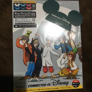 ディズニー(Disney)のディズニー  歌い手  CD   うらたぬき(ミュージシャン)