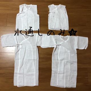 シマムラ(しまむら)の水通しのみ 長肌着 ノースリーブ肌着 50〜60 4枚セット(肌着/下着)