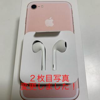 アイフォーン(iPhone)のiPhone イヤホン(ストラップ/イヤホンジャック)