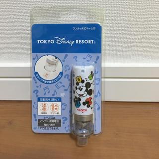 ディズニー(Disney)のDisney ハンコケース(はんこ)