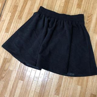 ドスチ(Dosch)のスカート(ミニスカート)