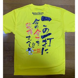 ディズニー(Disney)のIGNIO サイズS ユニセックス ミッキー 未使用速乾Tシャツ(ウェア)