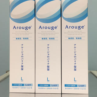 アルージェ(Arouge)のアルージェ モイスチャーミストローションⅡしっとりL 220mlx3本(化粧水/ローション)