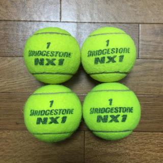 ブリヂストン(BRIDGESTONE)のブリヂストンテニスボール 4個(ボール)