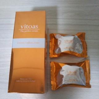 サントリー(サントリー)のサントリービトアス&パーフェクトソープ (オールインワン化粧品)