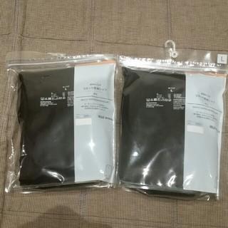 ☆新品☆無印良品 あったかVネック長袖シャツ 2枚セット Lサイズ