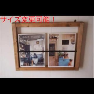 マガジンラック 本棚 木製ラック 壁掛けラック(マガジンラック)