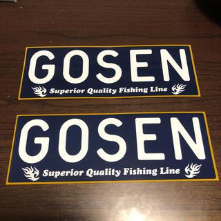 ゴーセン(GOSEN)のGOSEN ステッカー(その他)