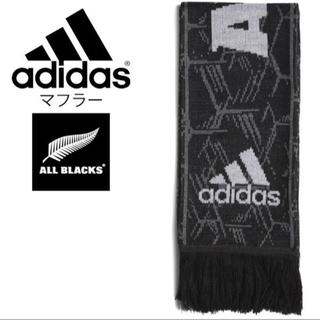 アディダス(adidas)のアディダス adidas ALL BLACKS オールブラックス スカーフ(ラグビー)