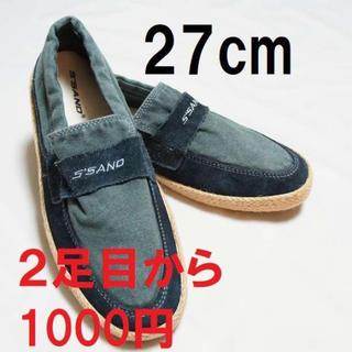 27 グリーン スリッポン スニーカー メンズ レディース シューズ 靴 深 緑(デッキシューズ)