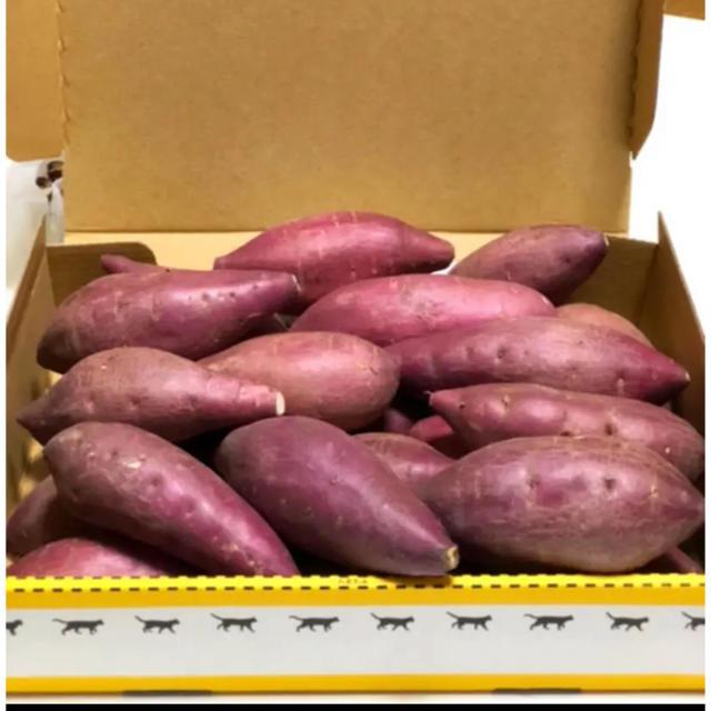 鳴門金時2Sサイズ!送料無料! 食品/飲料/酒の食品(野菜)の商品写真