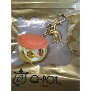 キューポット(Q-pot.)の【引越お値下げ中!】 q-pot ルクア大阪店 限定 チャーム(チャーム)