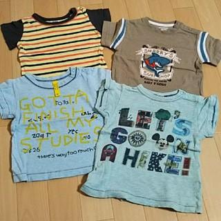 ディズニー(Disney)の4枚セット☆ブランド半袖Tシャツ 80 男の子(Tシャツ)