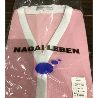 ナガイレーベン(NAGAILEBEN)のナガイレーベン  カーディガン 白衣(その他)