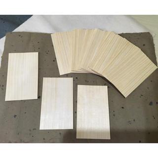 自然木の名刺カード 52枚(スケッチブック/用紙)