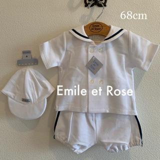 familiar - 【新品】Emile et Rose  68cm セーラーカラー上下と帽子のセット
