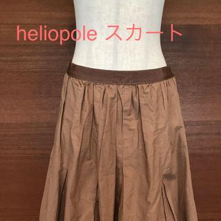 エリオポール(heliopole)のheliopole エリオポール スカート(ひざ丈スカート)