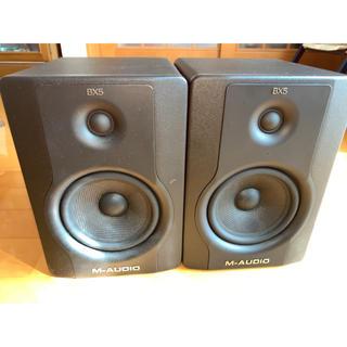 M-AUDIO  BX5D2  モニタースピーカー(スピーカー)