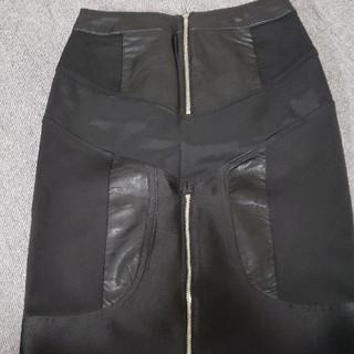 カウイジャミール(KAWI JAMELE)のカウイジャミール スカート(ひざ丈スカート)