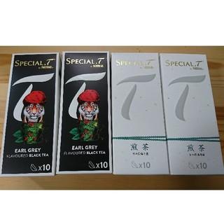 Nestle - ネスレ スペシャル.T 未使用品 4箱セット