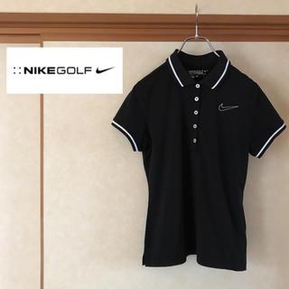 ナイキ(NIKE)の【新品未使用】NIKE GOLF ナイキゴルフ ワンポイントロゴ ポロシャツ(ポロシャツ)