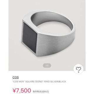 コス(COS)のcos リング(リング(指輪))