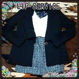 リップサービス(LIP SERVICE)の週末限定即決価格★LIP SERVICE★コーデset(セット/コーデ)