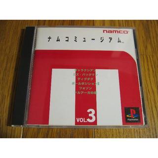 PlayStation - PS ナムコミュージアム vol.3