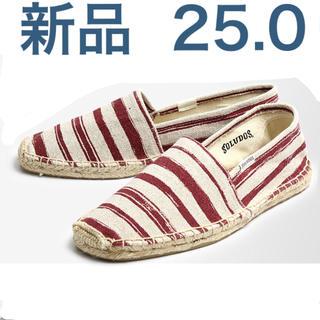 ソルドス(SOLUDOS)のエスパドリーユ Soludos 靴 サンダル スリッポン(スリッポン/モカシン)