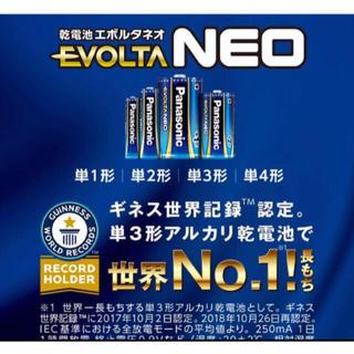 パナソニック(Panasonic)のパナソニック エボルタNEO 単3形アルカリ乾電池(日用品/生活雑貨)