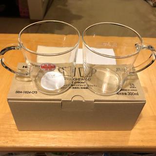 ハリオ(HARIO)のハリオ 耐熱ガラス マグカップ 2個セット HARIO(グラス/カップ)