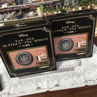 ディズニー(Disney)の新品 未使用 2点セット 壁掛け時計 ミッキーマウス(掛時計/柱時計)