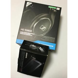 ゼンハイザー(SENNHEISER)の美品 Sennheiser HD598SR + Onkyo DAC-HA200(ヘッドフォン/イヤフォン)