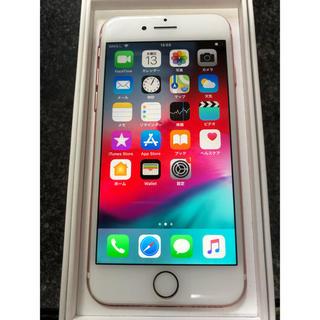エヌティティドコモ(NTTdocomo)のiPhone7 ローズゴールド 128GB(スマートフォン本体)