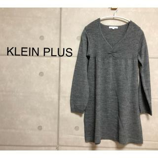 クランプリュス(KLEIN PLUS)のKLEIN PLUS  Vネック チュニック ワンピース(ミニワンピース)