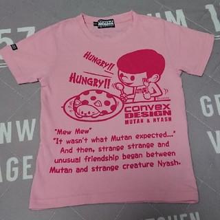 コンベックス(CONVEX)の✩.*˚子供服✩.*˚convex DESIGN✳120cm✩.*˚(Tシャツ/カットソー)