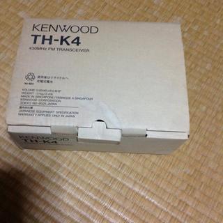 ケンウッド(KENWOOD)のKENWOOD TH-K4無線機(アマチュア無線)