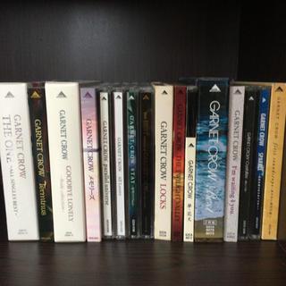 ギザ(GIZA)のGARNET CROWのCDセット(ポップス/ロック(邦楽))