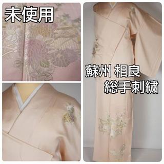 未使用 蘇州刺繍 相良刺繍 付け下げ訪問着 一つ紋 花柄 正絹 薄桜色 171(着物)