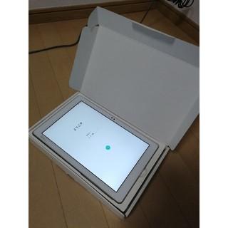 エルジーエレクトロニクス(LG Electronics)のau Quatab PZ  LGT32SLA ホワイト(タブレット)