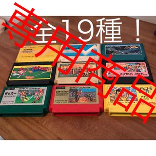 ファミリーコンピュータ(ファミリーコンピュータ)のファミリーコンピューター ファミコン ソフト 8種セット! バラ売り可!(家庭用ゲームソフト)