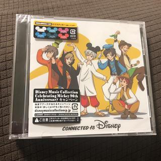 ディズニー(Disney)のDisney 歌い手 コラボ(ミュージシャン)