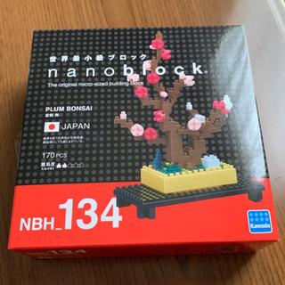 カワダ(Kawada)のナノブロック 盆栽 梅(積み木/ブロック)